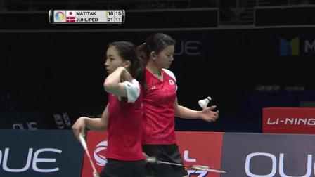 赛事回顾2017新加坡公开赛女双决赛