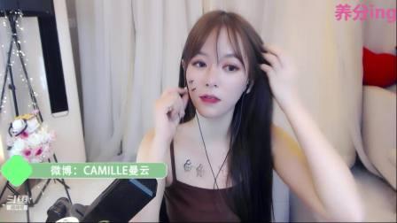 斗鱼主播Camille曼云2020年5月19日完整直播视频录像回放