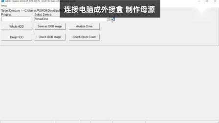 台湾佑华PCIe拷贝机系列-PP281-NVMe_SATA双介面拷贝机_PC-LINK_母源镜像档管理.mp4