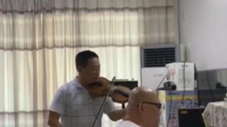 老椰子乐队小提琴演奏,王勇老师吉他伴奏,今夜无眠。