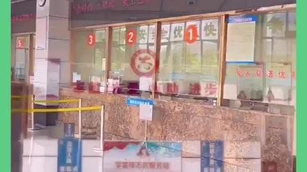 湖北省襄阳市老河口市长途汽车客运中心