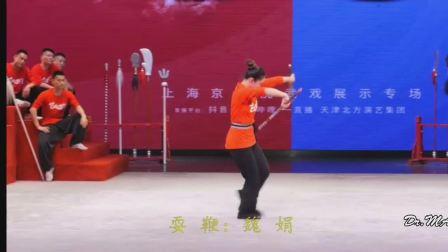 上海京剧院《武魂》20200515上京排演场