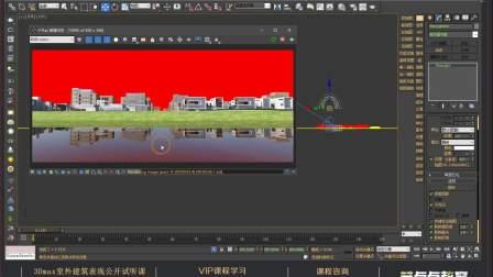 【水景项目制作流程】3DMax室外建筑表现/建筑效果图/建筑动画/全模渲染/ps后期【艺点点教育】
