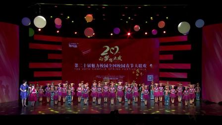 舞蹈《荣耀二十年》常州市大藏少儿艺术培训中心