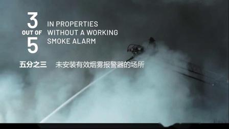 ADI公司:烟雾检测解决方案