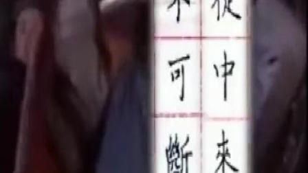 田兴隆硬笔书法作品欣赏:《短歌行》