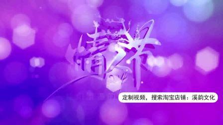 浪漫的LOGO片头模板婚恋情人节.mp4