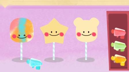 宝宝们喜欢吃棒棒糖吗?制作五颜六色的棒棒糖 亲子早教