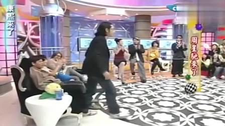 康熙来了:周星驰让李尚正表演舞蹈,因舞技太喜感,遭蔡康永嘲笑