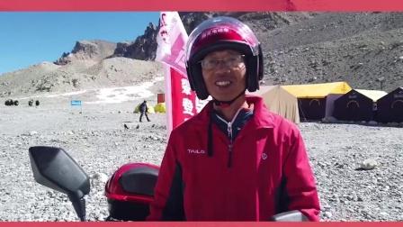 台铃云动力挑战第一人秦海东在珠峰大本营接受采访