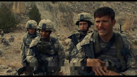 53名美军 VS 400名塔利班《前哨》中字预告片