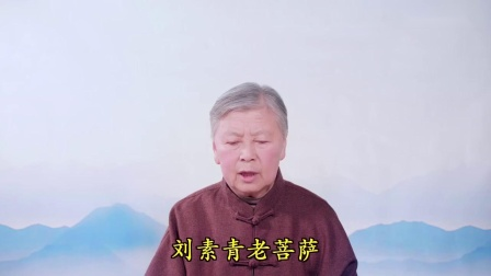 沐法悟心 - 第9集使命在肩勇往直前