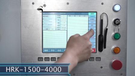 立式数控刨槽机,HRK-1500X4000单刀头数控刨槽机,刨槽机厂家操作流程