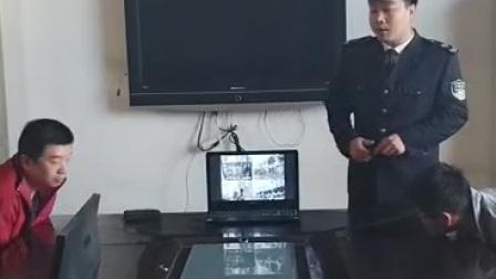 消防培训视频