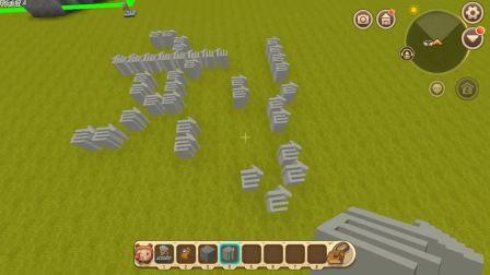 半仙迷你:告别方块可以改变方块形状的模型工作台闪亮登场