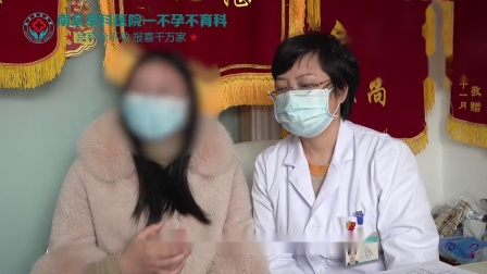 滁州多囊卵巢治疗哪家好【南京京科不孕不育专科医院】