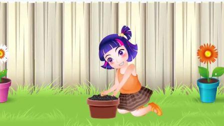 紫悦种出了一朵玫瑰花,她会喜欢吗?小马国女孩游戏