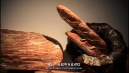 云南三木佳西点烘焙学校
