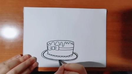简笔画~蛋糕!小时候最喜欢过生日,因为可以吃到好吃的蛋糕!好开心