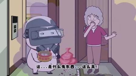 搞笑猪屁登:屁登和郝奶奶过招,让郝奶奶毕生难忘