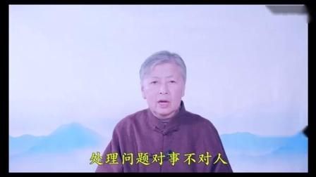 《沐法悟心》第四集 菩提之心 成佛之本 刘素云老师 讲于2020年4月16日_标清