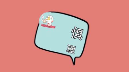 郑州西安儿童语言训练 杨清语语言矫正机构郑州中心