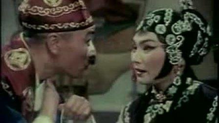 山东梆子戏曲电影《墙头记》(1982)张新让_标清