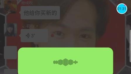 辉辉哥哥在微信群里演唱《我家在中国》