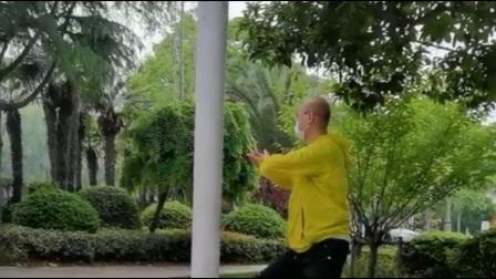 4月方老师太极拳网络培训班学员演练第一部分