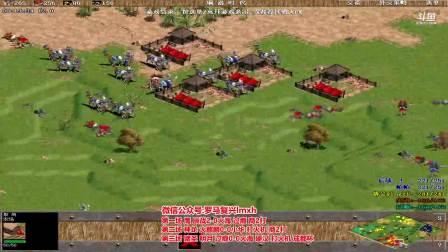 2020-05-26第一场 鹰+辰战VS火海+过瘾