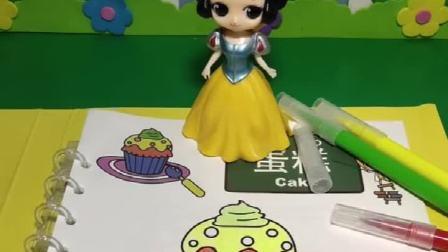 妈妈生日白雪给妈妈画了生日蛋糕,小朋友来帮帮白雪,白雪好善良