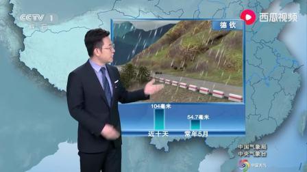 """中央台,天气预报!明天天气""""迅速""""转折,5月28号大雨+暴雨!"""