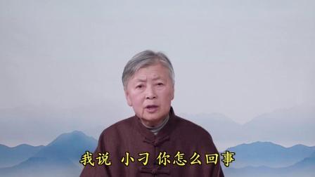 沐法悟心 - 第10集沐法浴甘露 启悟我自心