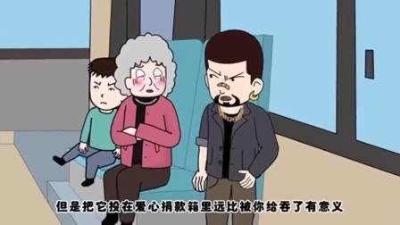 搞笑猪屁登:要么投币,要么下车,看奶奶你还敢不敢逃票