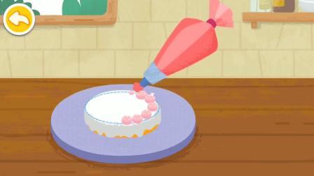 生日蛋糕做好了 奇奇妙妙要把蛋糕送给谁呢?宝宝巴士游戏