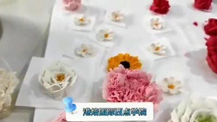 杭州港焙西点西点培训学校杭州哪有学做蛋糕培训杭州哪里有蛋糕培训杭州裱花师培训学校