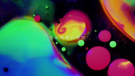乐视超级电视G Pro系列基于量子点3.0,画质媲美OLED!