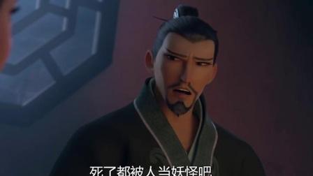 哪吒:魔丸上被下天劫咒,李靖想替哪吒死