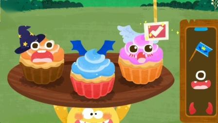 奇妙的怪物朋友之制作美味的杯子蛋糕 宝宝巴士
