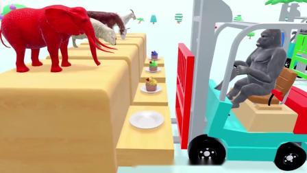大猩猩用挖掘机给羊、大象、牛送蛋糕吃,启蒙变颜色