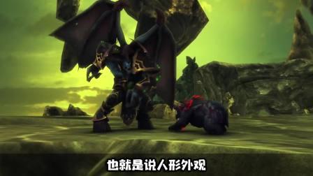 魔兽世界9.0外观大更新!血精灵虚空精灵越来越像?帅就完事了!
