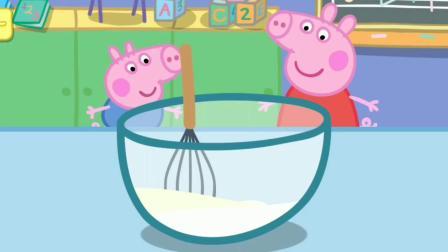 佩奇和乔治制作草莓冰淇淋~小猪佩奇游戏