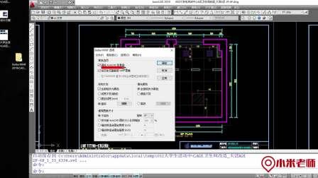 CAD图纸如何转word/ppt,做方案设计、毕业设计的必备技能