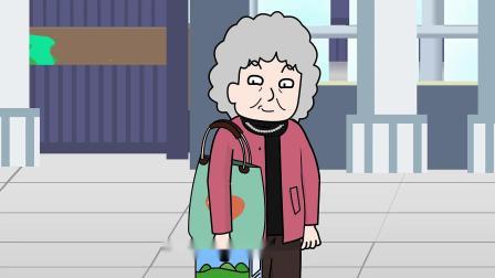 奶奶占便宜变身她人,屁登机智揭穿,结局搞笑