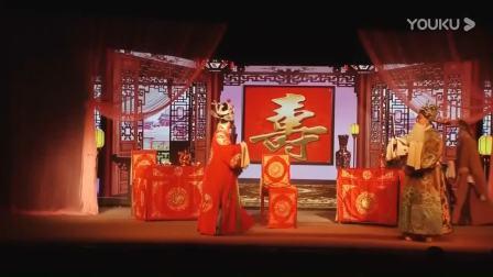 豫剧【秦香莲】焦作市豫剧团风度翩翩的视频剪辑