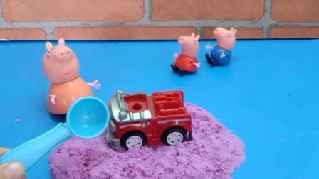 小猪佩奇一家排队挖宝贝啦,真是太神奇了,小朋友们想来试一试吗?