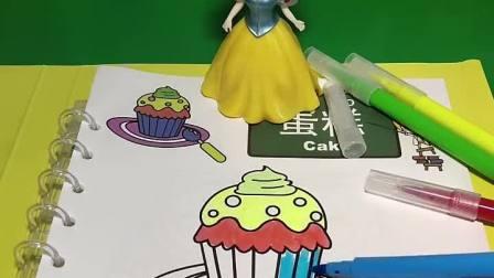 白雪妈妈生日,白雪给妈妈画了生日蛋糕画,你能帮白雪把画变成真的吗?