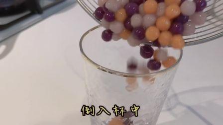 我实在太想喝奶茶了!做一杯「桃桃乌龙芋圆奶茶」大写的幸福~