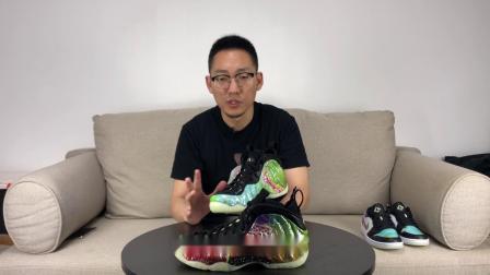 """大格球鞋视频--第105期 """"北京""""喷"""