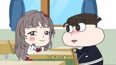 妖狐小红娘:中年大叔对这么可爱的苏苏也下得去手,苏苏太可怜了